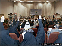 Approval of Iraqi parliament
