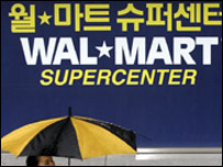 Wal-Mart store in Seoul