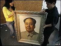 Zhang Zhenshi painting of Mao Zedong
