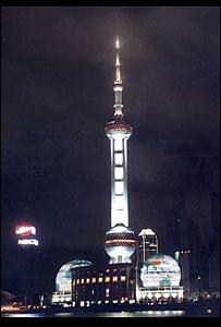 Rascacielos en Shangai