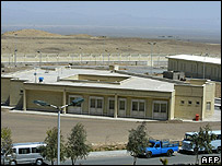 The Iranian nuclear plant at Natanz