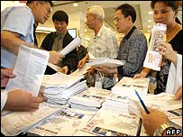 Investors examine the prospectus for the Bank of China share sale
