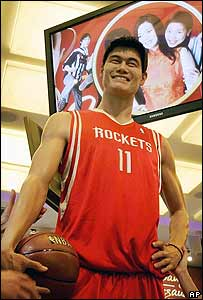 Waxwork of basketball player Yao Ming