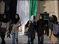 Tehran University students (file picture)