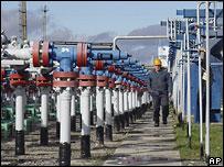 Газовый терминал