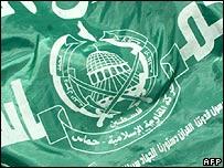 Hamas banner