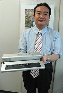 Tomoaki Arimura