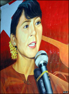 A portrait of detained democracy icon Aung San Suu Kyi is displayed at National League for Democracy (NLD) headquarters in Yangon