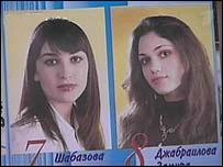 Poster of two contestants, including eventual victor Zamira Dzhabrailova (r)