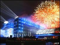 A firework and light display at the ceremony to dedicate the Hauptbahnhof