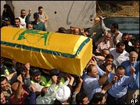 Funeral of Hezbollah militant Youssef Mohammad Alaeddine