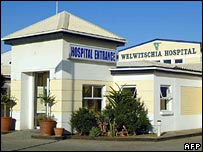 The Welwitschia private hospital in Walvis Bay, Namibia