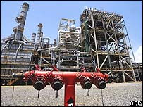 Venezuelan oil refinery
