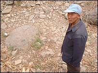Farmer Chen
