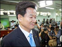 Uri Party Chairman Chung Dong-young