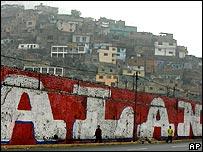 Mural supporting Alan Garcia for president