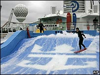 Wave machine aboard the Freedom of the Seas