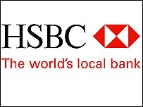 HSBC logo