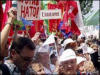 Anti-US protests in Crimea