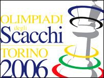 Símbolo del mundial de ajedrez de Turín, 2006.