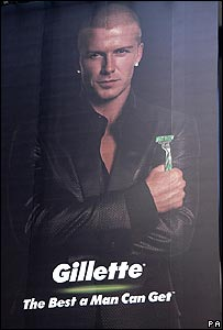 Gillette billboard in the US