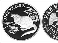 Coin with image of desman (pic: Russkiye dengi website)