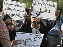 Iranian women hold banners calling for equal rights - June 2006 photo