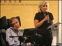 Professor Stephen Hawking and his daughter Lucy