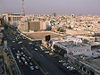 The Riyadh skyline