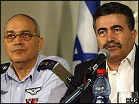 Israeli Army Chief of Staff Dan Halutz and Defence Minister Amir Peretz