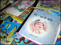Indian rhyme books