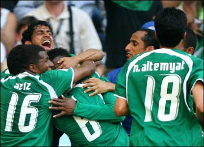 Saudi Arabia celebrate
