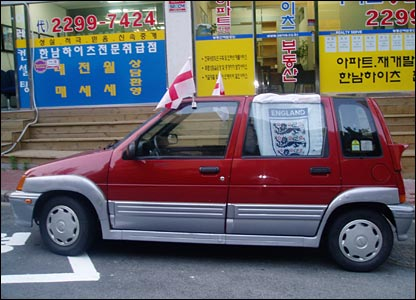 An England car in South Korea