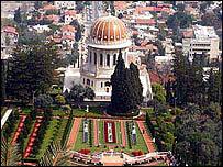 محفل البهائيين في مدينة حيفا