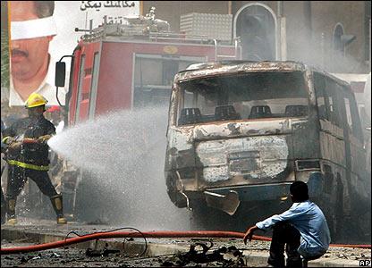Fireman at scene of Wathiq Square attack