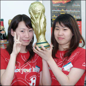 Two Korean fans holding a World Cup