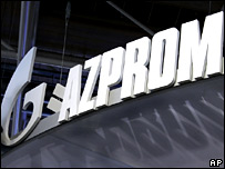 Gazprom logo