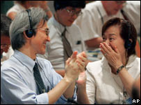 Japanese negotiator Joji Morishita and a colleague react to the vote (AP)