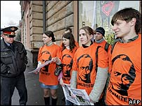 Young Putin supporters demonstrate outside the US embassy in Moscow April 2006
