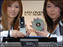 Exhibitors show off Toshiba's HD DVD player
