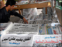 Yemen papers urging President Saleh to stay on