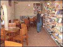 The coffee shop called Starbucks in Kandahar