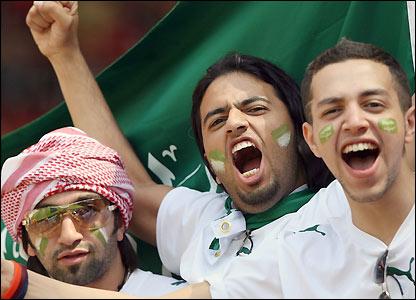 Saudi Arabia fans