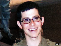 Israeli soldier Gilad Shavit, thought to have been kidnapped during militant raid.