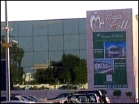 The shopping centre where the man was arrested
