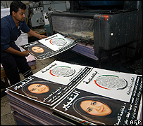 Election posters at a Kuwaiti printer