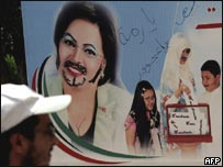 صورة لإحدى المرشّحات تم تشويهها