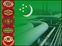 Коллаж: флаг Туркмении и газопровод