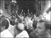 Freed hostages arrive back in Israel (pic courtesy IDF Archives)