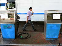Petrol station in Gaza